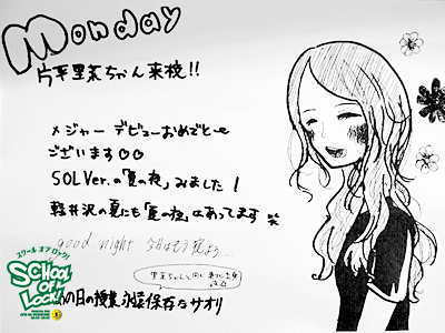 20130819_fax06.jpg