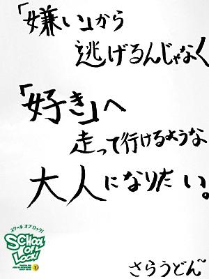 20130822_fax01.jpg