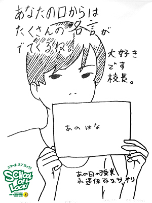 20130822_fax08.jpg