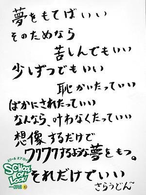 20130826_fax06.jpg