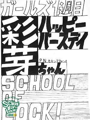 20130826_fax08.jpg