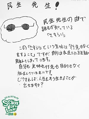 20130910_fax02.jpg