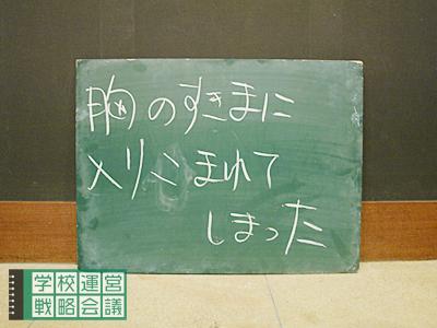 20130913_sol00_2.jpg