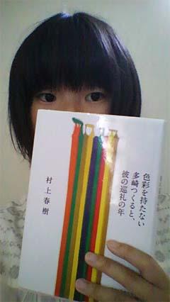 20130920_se003.jpg