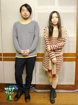 愛美 ベース 草刈 「ベースの日」ライブイベントにハマ・オカモト、KenKen、TOKIE、日向秀和、草刈愛美
