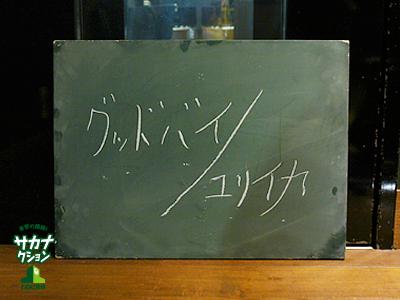 20140116_s02.jpg