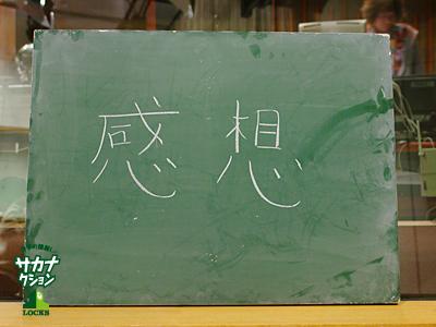 201401213_s03.jpg