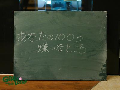 20140203_g02.jpg