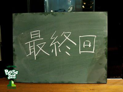 20140325_b01.jpg