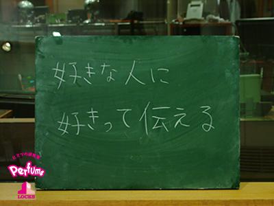 20140915_p03.jpg