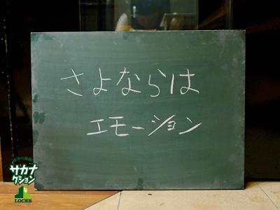 20141023_s02.jpg