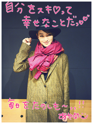 20141106_03.jpg