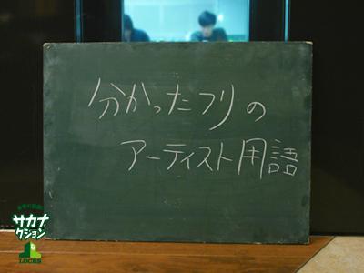20141106_s03.jpg