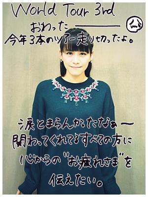 20141124_p01.jpg