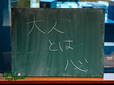 20150205_g01kokuban.jpg