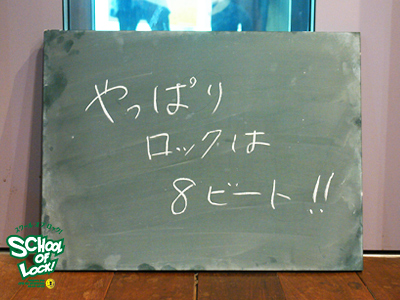20150527_yamada03.jpg