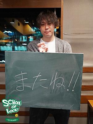 20150930_sol15.jpg
