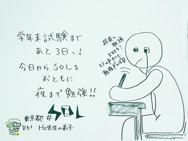 20160306_fax02.jpg