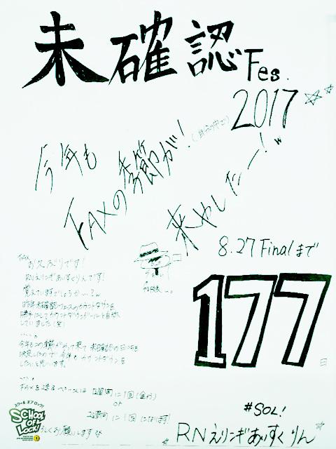 20160306_fax06.jpg