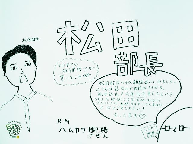 20160407_fax01.jpg