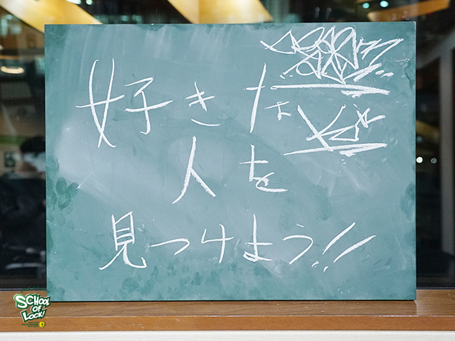 20161109_sol21.jpg
