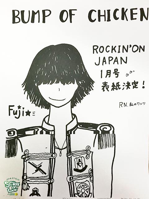 20161116_fax01.jpg