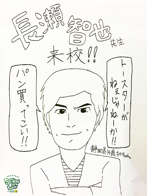 20161201_fax02.jpg