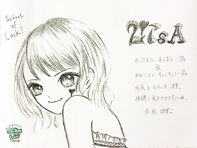 20161117_fax01.jpg