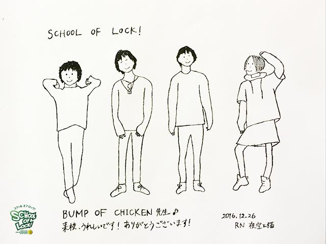 20161226_fax04.jpg
