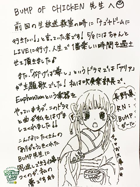 20161226_fax06.jpg