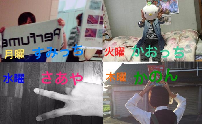 201612_04_s4c.jpg