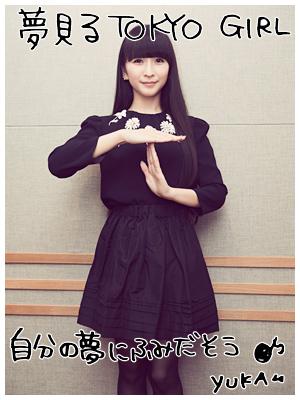 【テクノポップユニット】Perfume 3262【調子に乗らない】©2ch.netYouTube動画>5本 ->画像>105枚