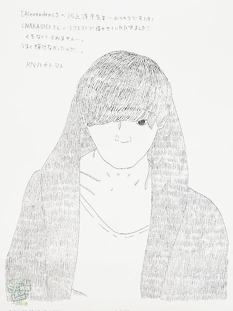 20170201_fax03.jpg