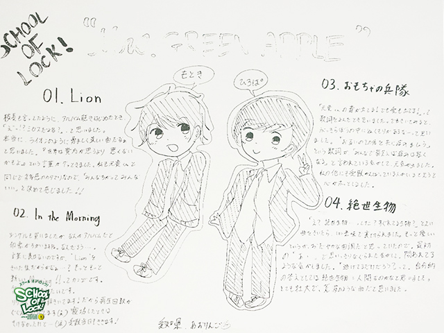 20170201_fax05.jpg