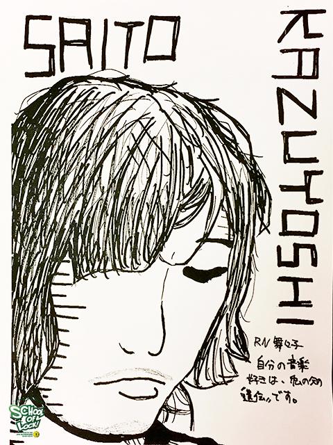 20170307_fax07.jpg