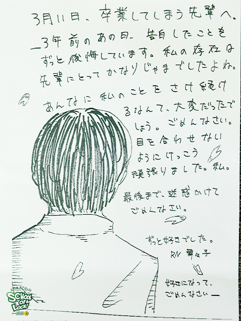 20170313_fax01.jpg