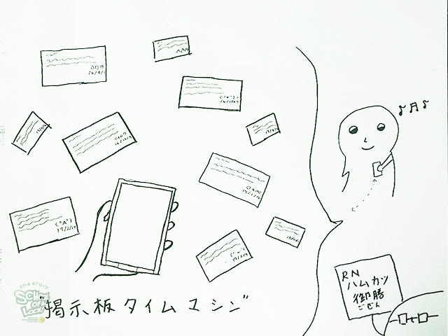 20170313_fax02.jpg