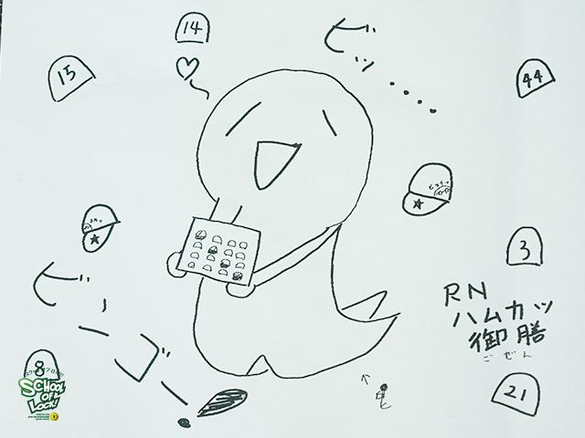 20170320_fax01.jpg