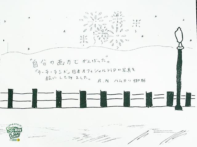 20170321_fax01-2.jpg