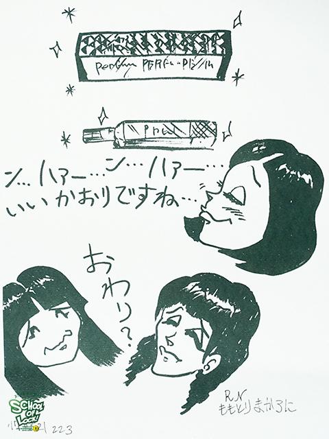 20170321_fax03.jpg