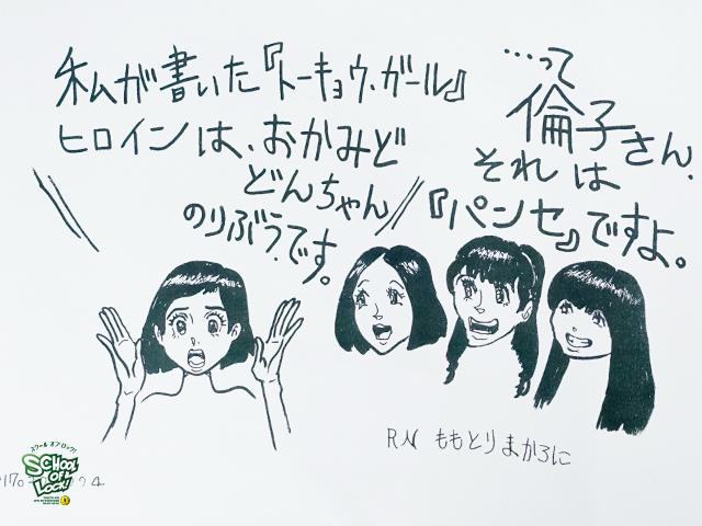 20170328_fax04.jpg