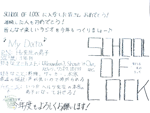 20170403_fax07.jpg