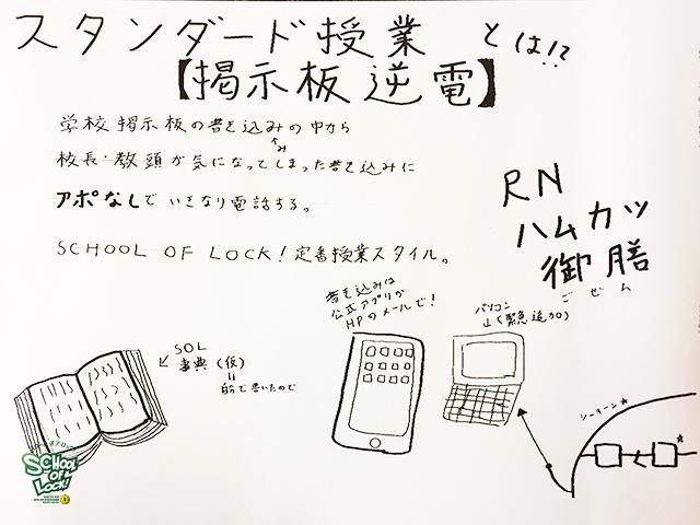 20170404_fax02.jpg