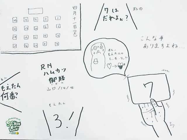 20170411_fax02.jpg