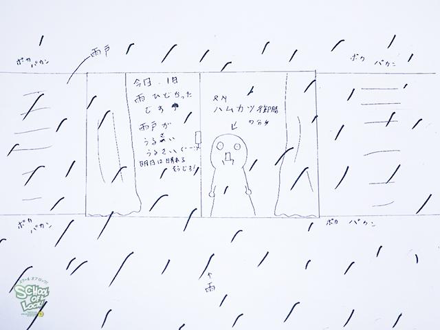 20170417_fax03.jpg