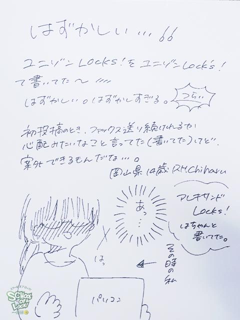20170417_fax08.jpg