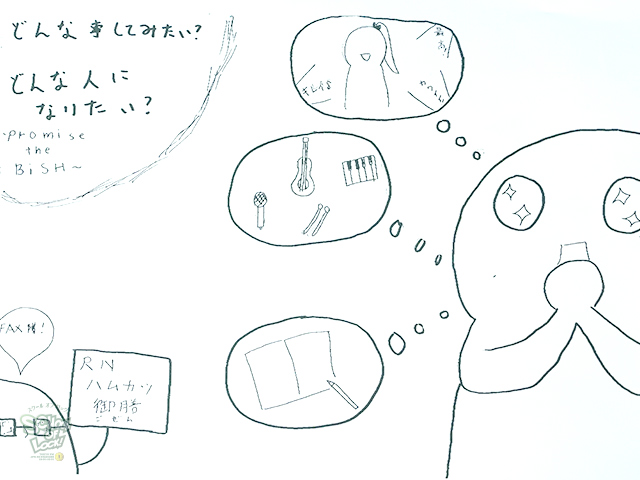 20170425_fax01.jpg