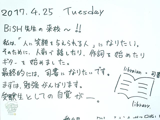 20170425_fax03.jpg