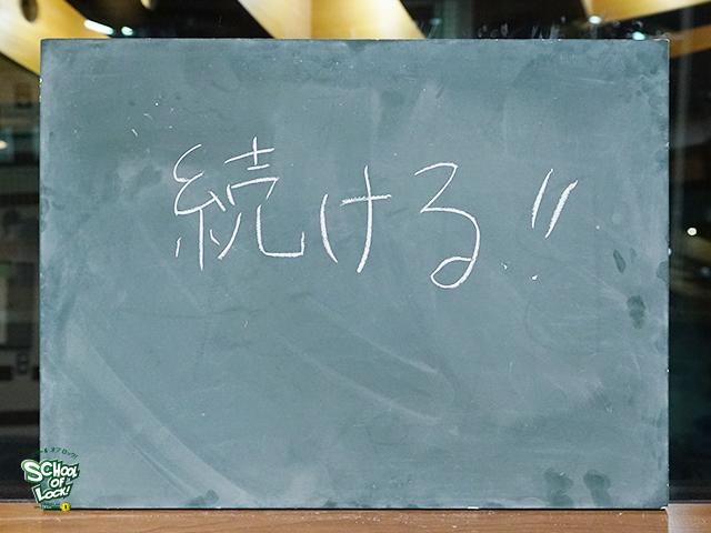 20170425_sol19.jpg