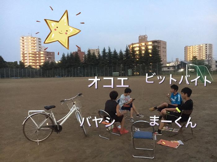 201708_02_s4c.jpg